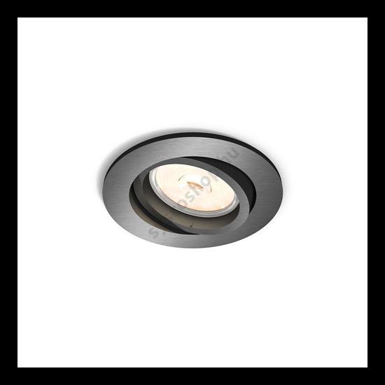 Süllyesztett spotlámpa szürke 1xNW 230V Donegal - Consumer Philips - 50391/99/PN