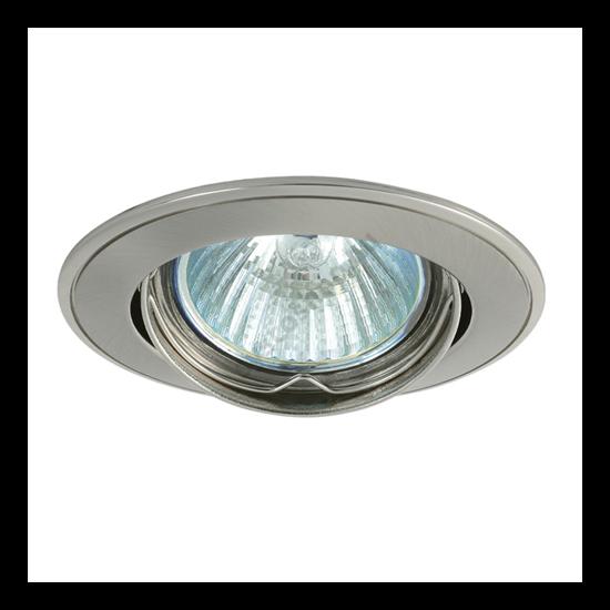 Lámpatest álmennyezetbe illeszhető alu MR16 keret BASK billenő kétszínű szaténnikkel / nikkel CTC-5515 Kanlux - 2806