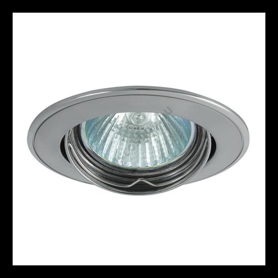 Lámpatest álmennyezetbe illeszhető alu MR16 keret BASK billenő kétszínű alu / nikkel CTC-5515 Kanlux - 2804